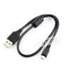 USB micro 35cm