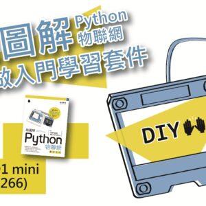 FT797 python esp8266
