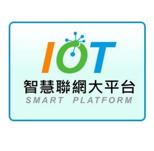 btn IOT 1