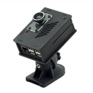 Pi Camera Box Bundle 1