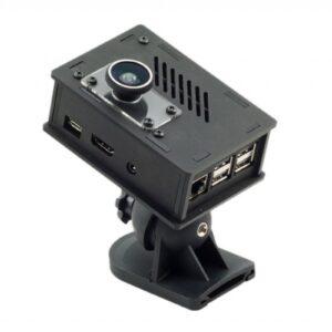 Pi Camera Box Bundle 2