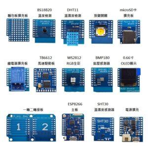 d1 mini 15 pcs learning kit 1