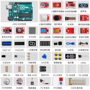 Arduino Ultimate Starter Kit part list